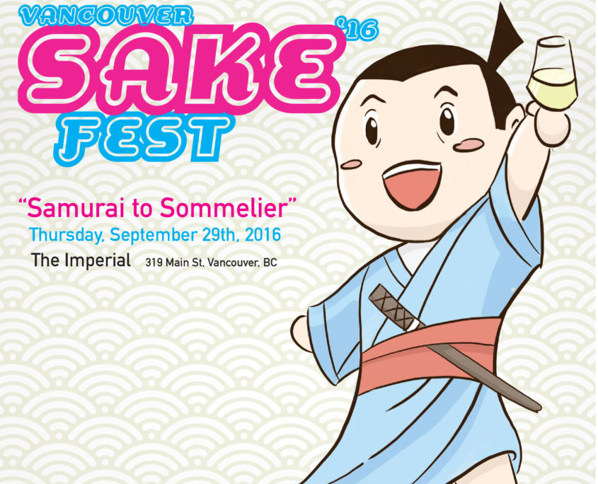 sakefest 2016