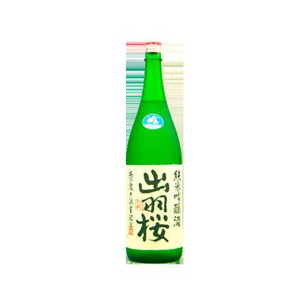 Dewa Sansan Dewazakura