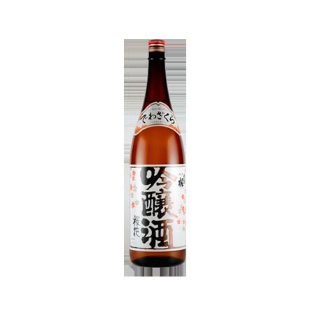 Oka Dewazakura