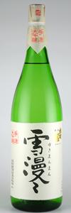 Yuki Manman