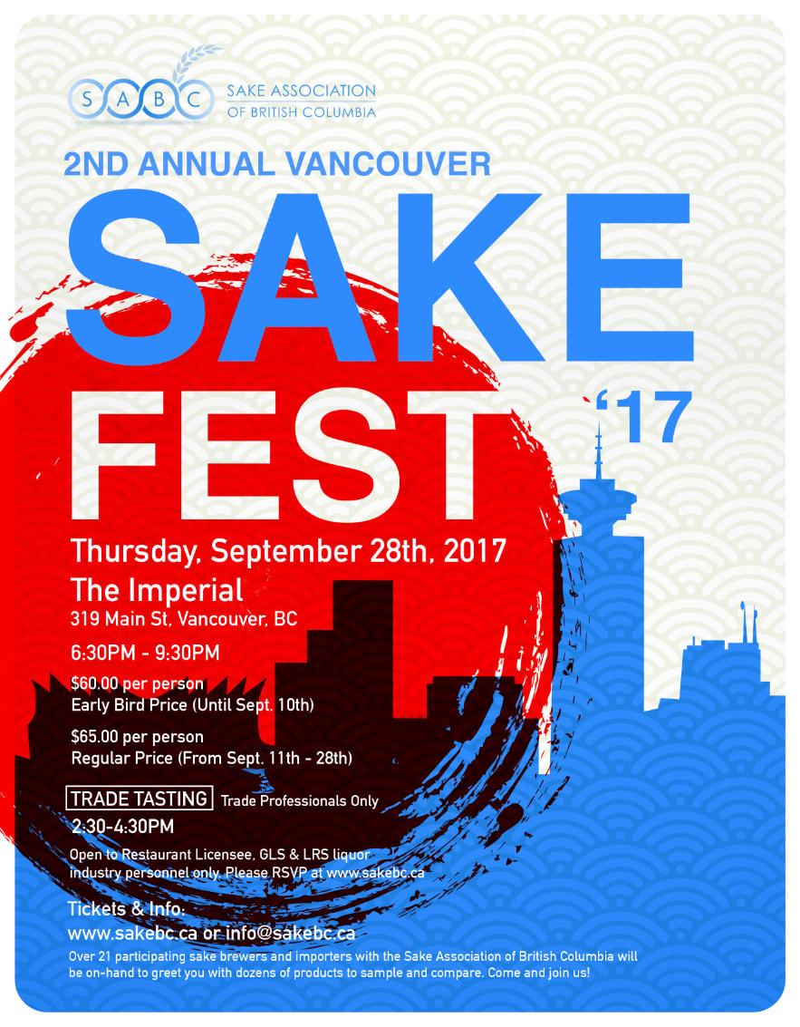 sake fest 2017 poster