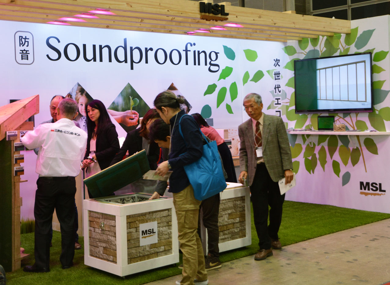SoundProofig2017MSL07