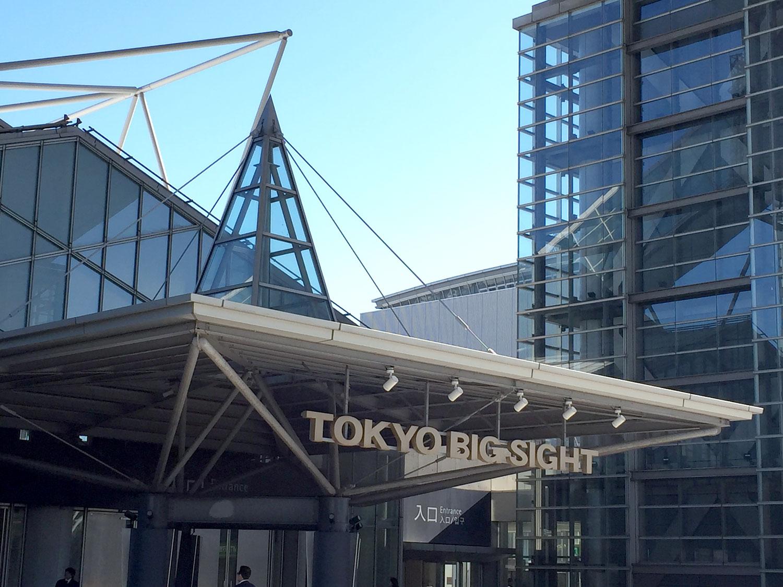 HJS2017 Tokyo Big Sight